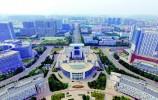 瞄准国家中心城市,十大千亿级产业加速崛起!奔跑吧,济南