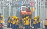 汉十高铁全线轨道贯通:共设12个车站 全长799公里