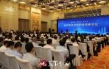 """台湾企业家点赞泉城""""经济发展服务生"""""""