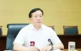济南市委审计委员会第一次会议召开 王忠林孙述涛出席