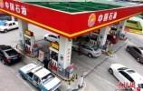 """国内油价料迎""""两连跌"""" 消费者用油成本继续降低"""