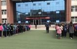 鋼城區友誼路小學舉行國家安全教育日主題系列活動