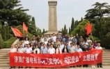 """济南广播电视台在莱芜战役纪念馆开展""""不忘初心牢记使命""""主题教育活动"""