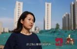 """张颖:我愿做奔跑在一线的""""小巷总理"""" 用心为群众代言"""