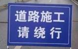 济南燕子山西路预计8月20日结束施工并通车