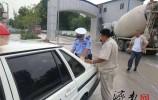网友举报一辆水泥罐车逆行 济南交警迅速查获并约谈所属企业
