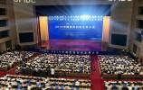 2019中国医药创新发展大会16日在济南开幕