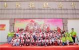 【追寻红色记忆】1031小记者主题采访活动正式启动