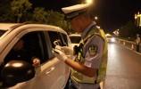公安部交管局:今年上半年全国查处酒驾醉驾90.1万起