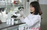 山东福瑞达   致力创新科技  守护国民健康