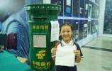 金句不断!济南小朋友给航天员的一封信!