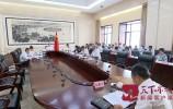 孙述涛主持召开市政府常务会议研究上半年全市经济社会发展形势