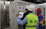 济南地铁3号线最新进展:综合联调方案通过专家评审!通车进入倒计时