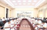 市委农业农村委员会第一次会议召开 王忠林孙述涛出席