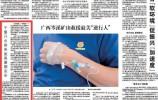 新华社点赞济南铁路公安局:干警汗水换来旅客暑期安全