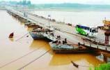 为确保行洪畅通,黄河浮桥明日起陆续拆除