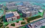 济南西部第一医科大学校园基本建成!已修成这样……