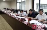 济南市政府参事举行主题教育集中研讨会
