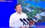 济南将建成亚太地区生物医药研发中心!已聚集抗衰医美等产业集群