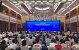 """第二届""""中国·济南新动能国际高层次人才创新创业大赛""""结硕果"""