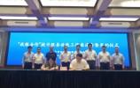 """人民网关注济南""""政银合作""""增至6家 """"家门口""""即可办证"""