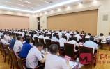 王忠林孙述涛出席迎接国家卫生城市复审工作推进会
