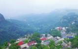 济南莱芜区茶业口镇逯家岭:悬崖上的村庄