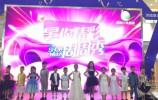 """""""暑你精彩,济南周周秀""""第二场圆满结束"""
