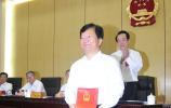 郑德雁为济南市人民政府副市长 卢江、李自军辞去副市长职务