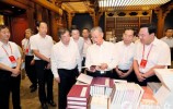 尼山世界儒学中心第一届理事会会议举行