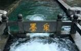 """经典三人跑得快泉水喷涌量与地下水位均创近年新高!百脉泉都喷""""嗨""""了"""