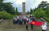 济南市政府办公厅组织广大党员 开展红色教育主题党日活动