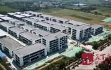 500强企业看济南 | 中南集团董事局主席陈锦石:对济南产业发展有信心