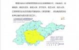 預警!濟南南部發生地質災害可能性較大!
