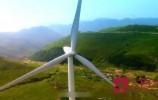 500强企业看济南 | 远景集团:能源科技引领未来