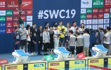 游泳世界杯濟南站首日比賽落幕 中國選手斬獲2金4銀4銅
