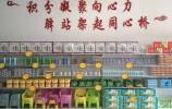 萊蕪區寨里鎮愛心驛站運行 貧困戶用積分換商品