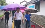 杨峰察看指导防汛防台风工作