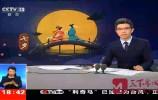 七夕節央視邀全國觀眾看濟南13對老人不一樣的金婚典禮!