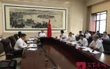 市政府党组召开对照党章党规找差距专题会议 孙述涛主持并带头作对照检视