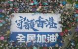 """香港:向暴力说""""不""""!"""