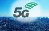 翻翻5G建设成绩单:基站数量快速增长 商用步伐正加快
