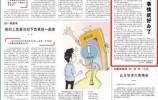 山东省委书记刘家义在济南接访后说:坐在一条板凳上,事情就好办了