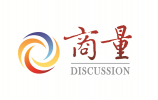 """弘扬儒商文化 """"商量""""如何发展民营经济"""