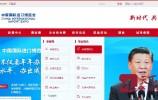开始报名!第二届中国国际进口博览会 济南市交易分团观众网上报名开启