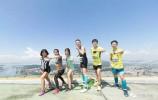 用奔跑的方式 登顶城市制高点!垂直马拉松大赛等你来挑战!