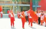 鋼城區實驗學校:黨建引領 至善滿園