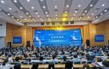 2019年國家網絡安全宣傳周山東省活動在濟啟動