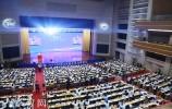 组图 2019中国500强企业高峰论坛大会在济举行
