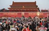 10月1日将举行盛大的阅兵式和群众游行 还有一系列活动要开展